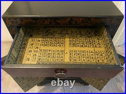 Amazing Oriental Chinese Bedside Table Nightstand With Drawer & Storage Cabinet